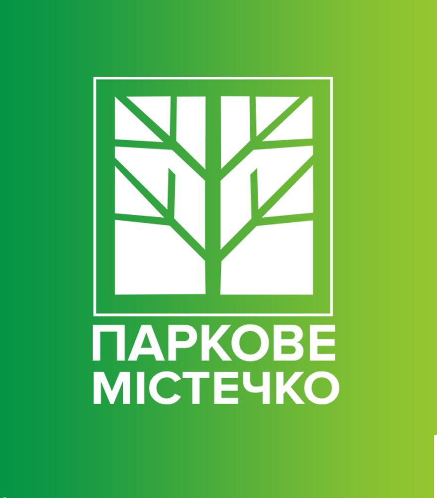 """ЖК """"Паркове Містечко"""" в Івано-Франківську"""